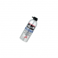 PRF-505/520 Rust remover derusting spray