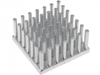 ICKS25X25X12.5 Heatsink for LED