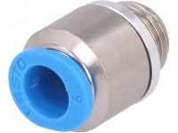 QSM-G1/8-6-I Push-in fitting
