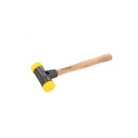 26640 Hammer 290g Size: 30mm Features: yelow